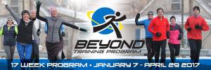 2017 Beyond Header